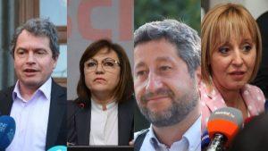 Политическата ни реалност: Седянка им беше трудно да съберат, държава ще управляват